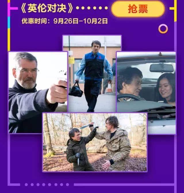 【新高开万达】黑日票房app6.0全面上新!9元带你飞!全民电影创电影英语怎么说图片