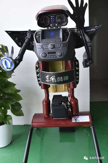 科技创新,擎动未来 | 东风公司举行科技创新成果展图片