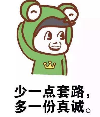 logo logo 标志 动漫 卡通 漫画 设计 头像 图标 397_465图片