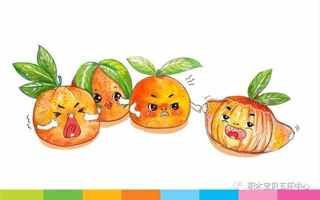 橘子头像小清新自然