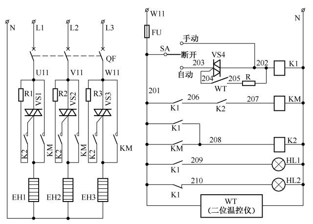 双功能三相电阻加热炉控制电路