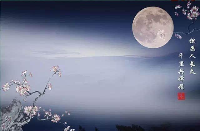 【中秋节】最美的月亮送给你欣赏