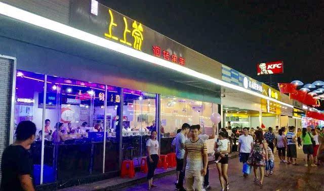 饭市68元新套餐  【地址】嘉洲广场三楼满福城(东方书城旁)图片