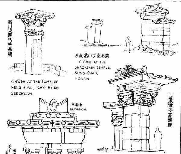 梁思成作为中国著名建筑史学家,建筑师一生致力于保护中国古代建筑和