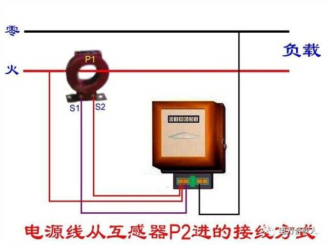 超实用!单相和三相四线电能表接线方法实例