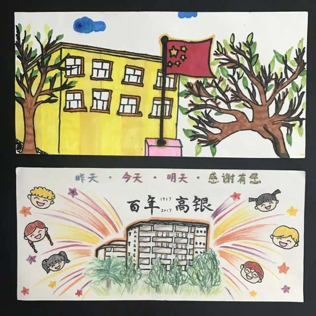 手绘明信片中,选出6至8张,制成一套高银巷小学校园明信片,在校庆当天