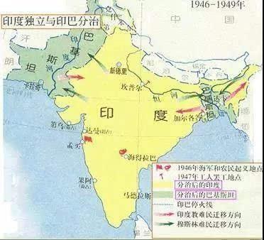 占现在印度国土面积的三分之一.