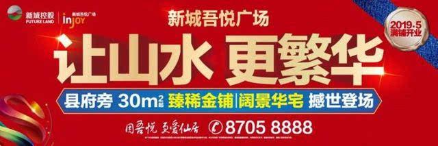 送上 第二周周赛预告视频 ▼ 第一周三位周冠军 王皓民 蒋浩东 郑群图片