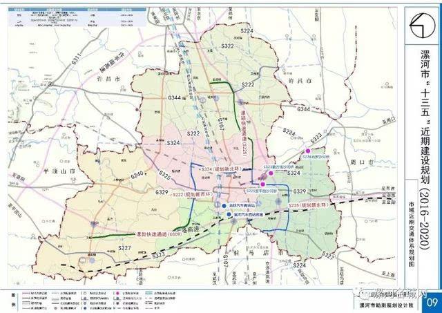 漯河召陵区道路规划图