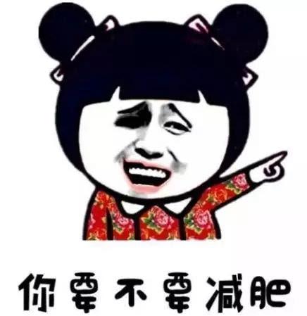"""国宝大熊猫被饿得皮包骨,""""牙髓炎""""有多可怕?"""