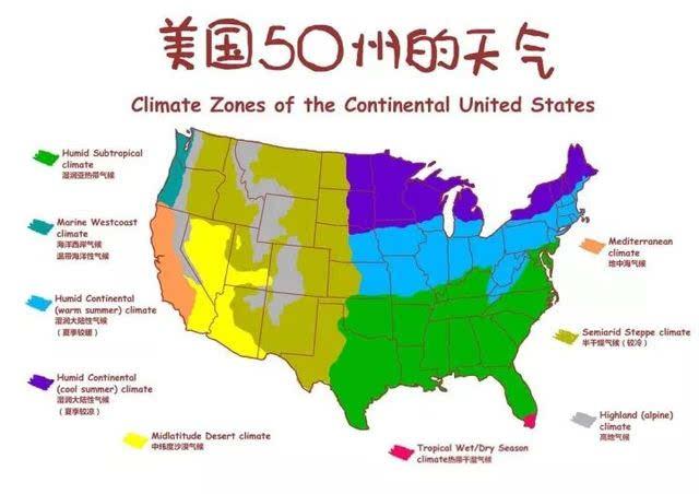 美国地�_5分钟了解美国|16张趣味地图选出最适合您居住的地方.