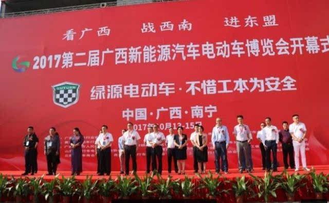 第二届广西新能源汽车电动车博览会隆重开幕!图片