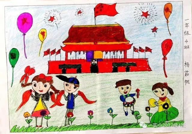 中国梦,我的梦——一实小花园校区一年级四班班级文化