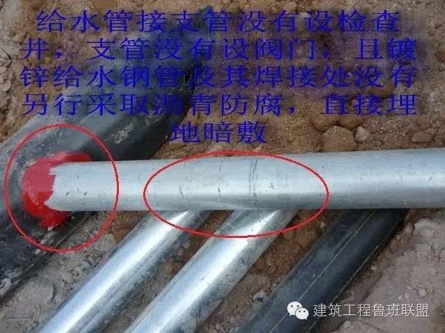 2)室外给水管道连接方式错误,并且没有设检修控制阀门图片
