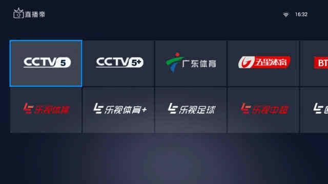 还有各类体育直播频道供你选择,cctv5,cctv5+,广东体育,五星体育,乐视
