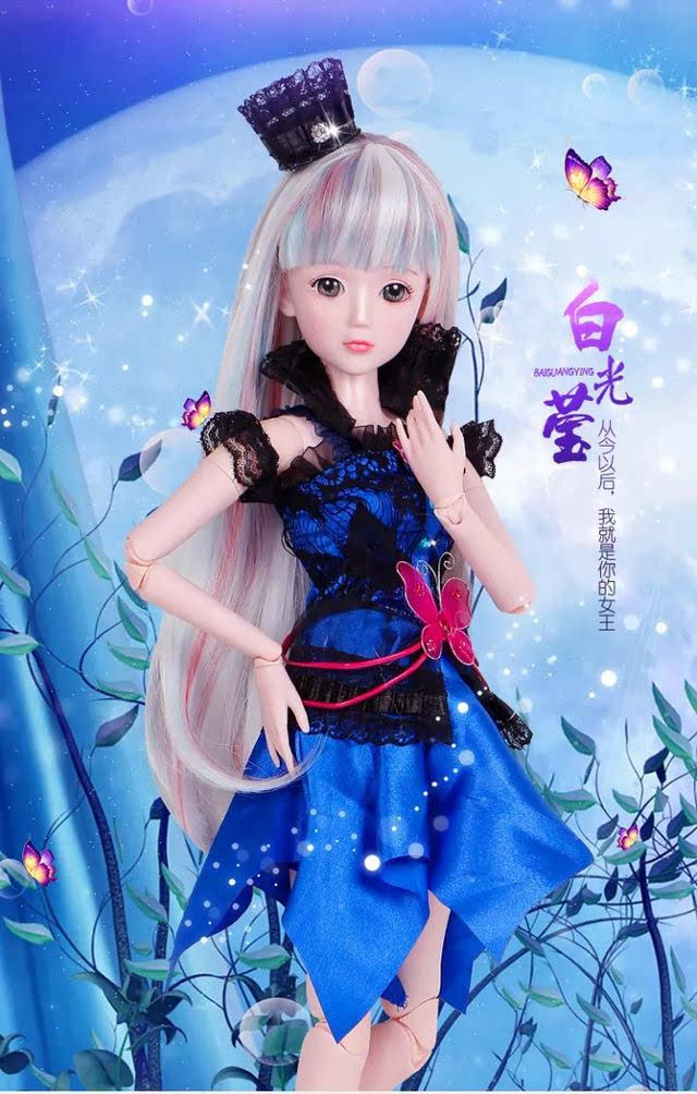 【新品到店】叶罗丽精灵梦●百变娃娃图片