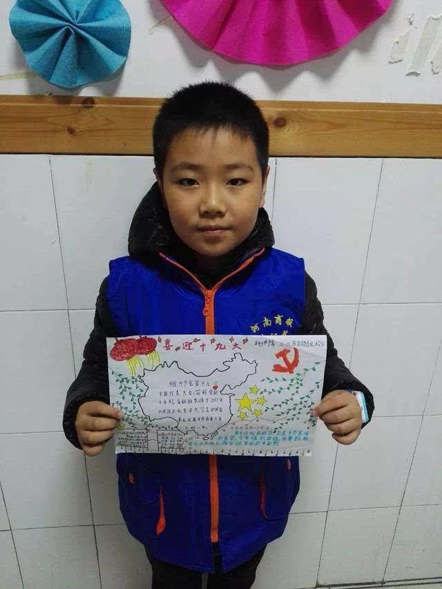刚上三年级的杨坤豫同学在自己的手抄报上画出了中国地图,五角星
