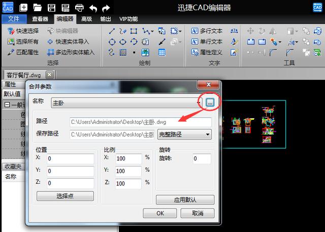 pdf转cad_如何合并多个cad图纸 cad批量转pdf如何实现