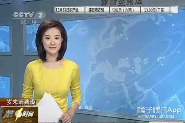 秦方是cctv2,环球财经连线的女主播.