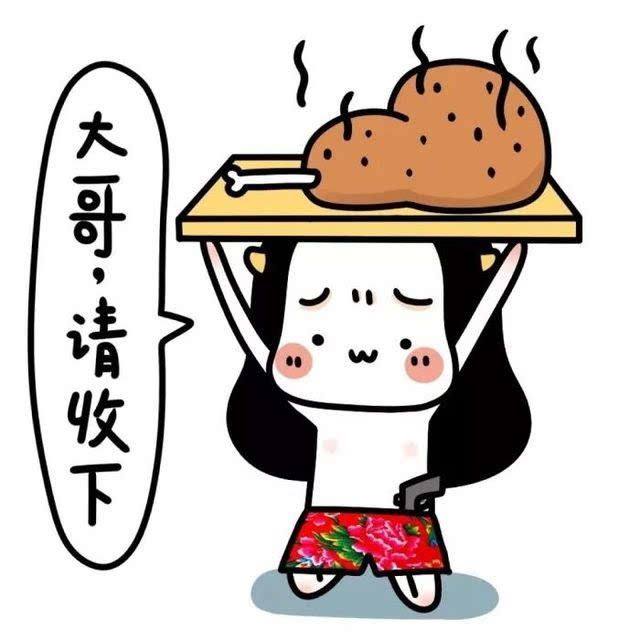 无肉不欢!去武汉这些地方吃肉肉,囤脂肪,准备贴膘御寒