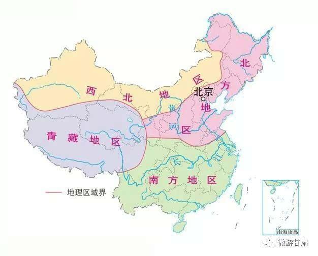 有个神奇的省份叫甘肃省,同时跨越了北方地区,南方地区,西北地区图片