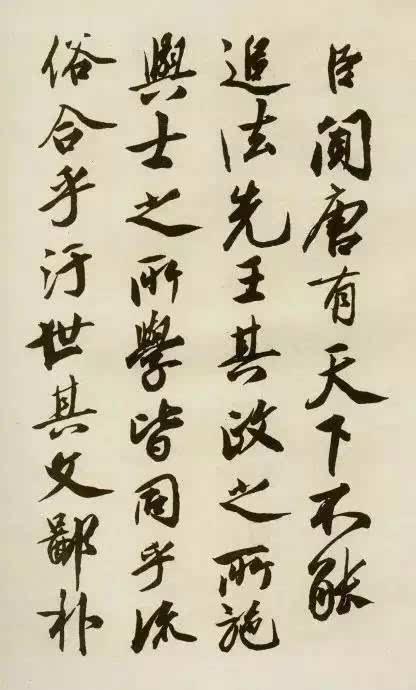 其次说说独创宋体字的大宋状元秦桧.秦桧,字会之,江宁人.图片