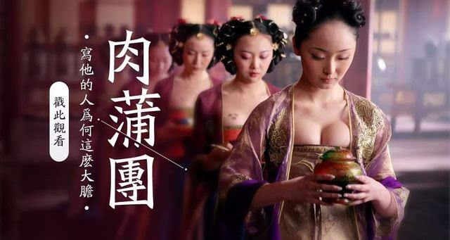 清朝戏剧大师李渔被称为