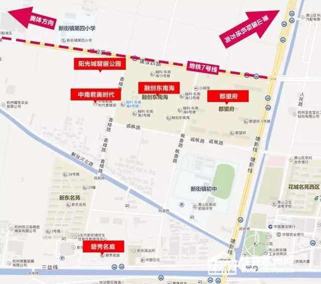 在离萧山国际机场大约还有9公里左右距离时,导航提示:新街出口下.