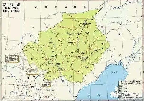 热河,简称热,省会承德市,是中国旧行政区划的省份之一,是塞北四省