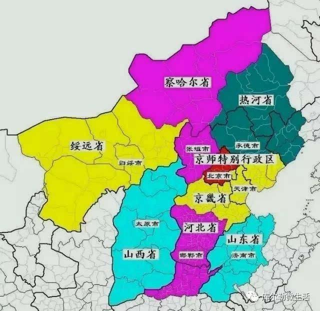 中国省份地图_中国地图上消失的省份