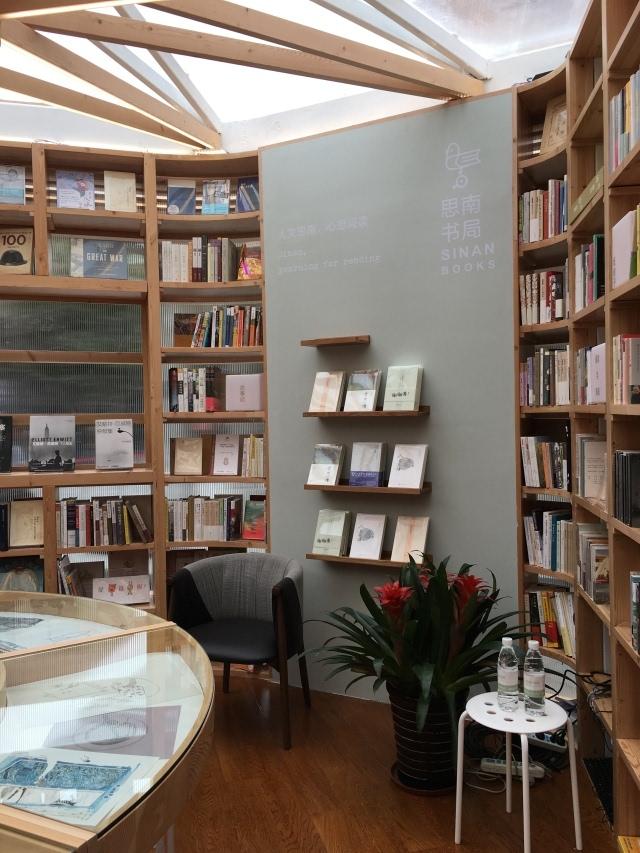 请注意看背景:陆智昌老师为书店特别设计的logo图片