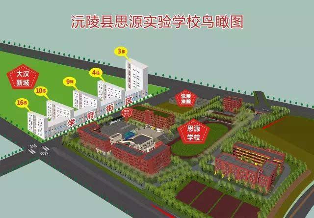 沅陵县城规划图