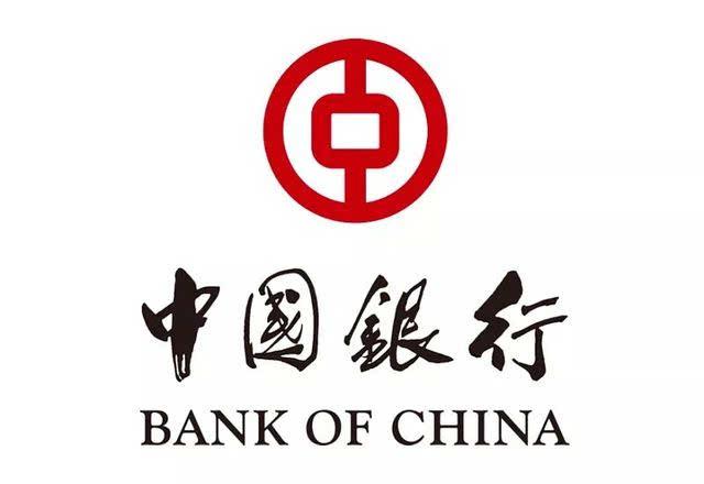 中国银行_靳刘高经典设计——中国银行