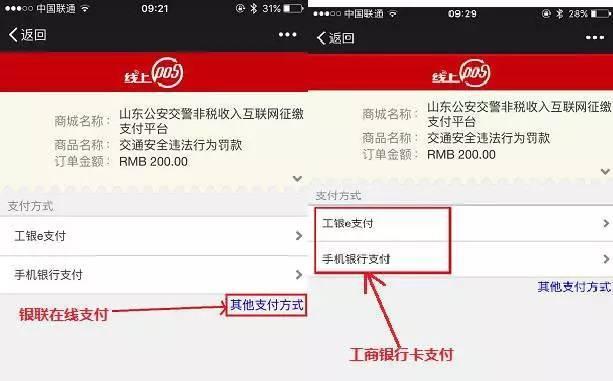 【微信pos机】 微信pos机品牌/图片/价格 微信pos机批发