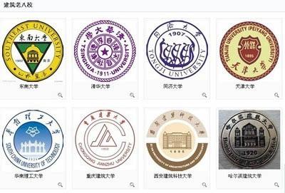 沈阳建筑手绘logo