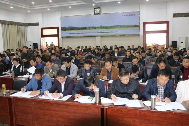 阜南举办王家坝国家湿地公园建设暨旅游扶贫工作培训班