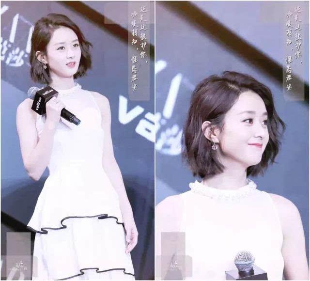 """赵丽颖,宋茜的慵懒风""""睡不醒""""发型,今年超火!你还不试图片"""