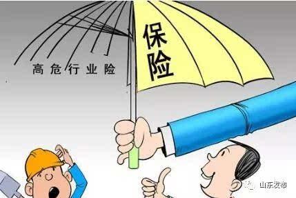 动漫 卡通 漫画 伞 头像 雨伞 429_287