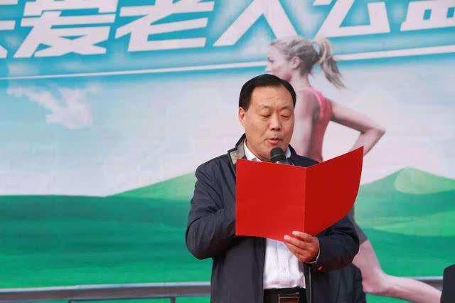 2017年11月11日上午,由宜阳县体育局和洛阳文兴教程培训开发2015置业答案联合低经济考试碳年图片