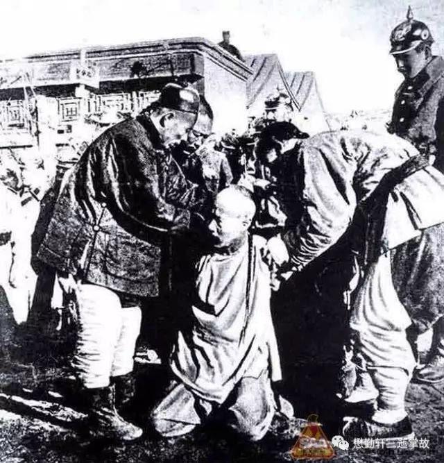 澳门八国联军表演票价_这使廷雍成为清朝唯一被斩首示众的直隶总督,也是八国联军在中国处决