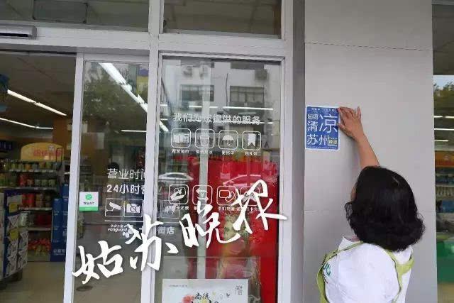 """常熟跻身全国文明城市,苏州""""四连冠"""",张家港""""五连冠""""!"""