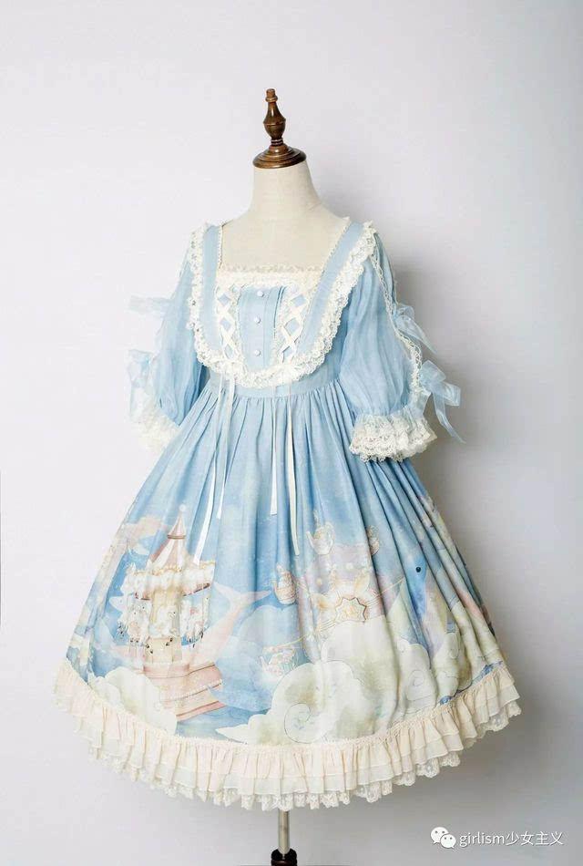 为你心爱的小裙子投出神圣的一票吧! 安妮的早餐 悠兰达lolita图片