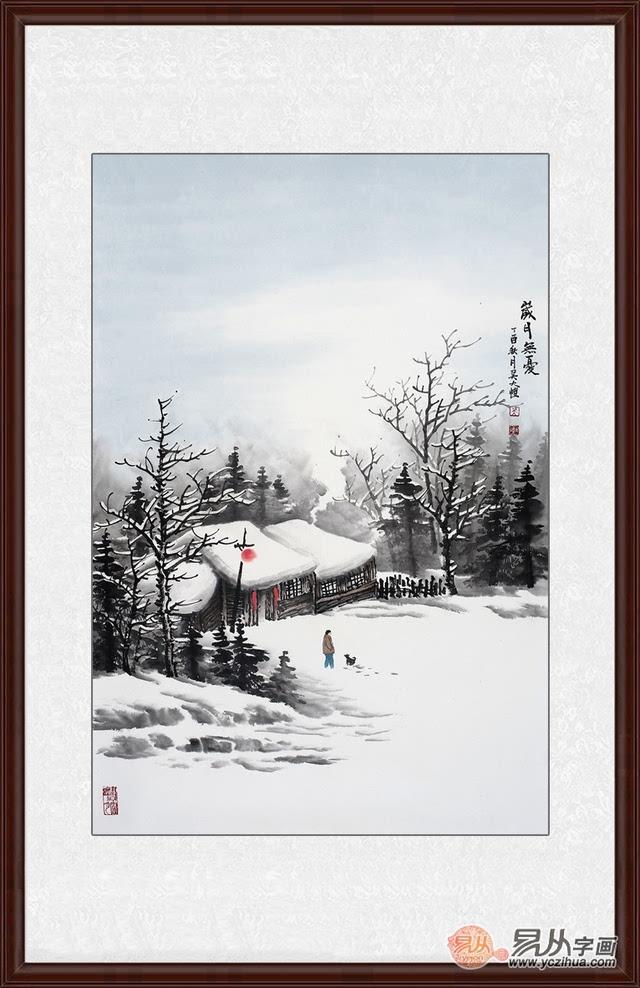 雪景山水画 吴大恺力作新品国画《岁月无忧》作品来源:易从网图片
