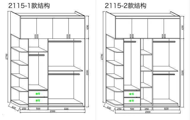 转角衣柜图纸结构图