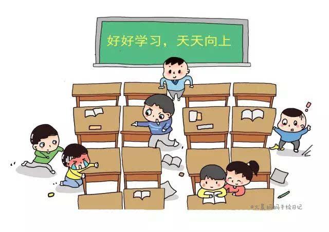 小学里的教室,空间比较狭小,桌椅也很矮小,但边边角角都是直的,没有