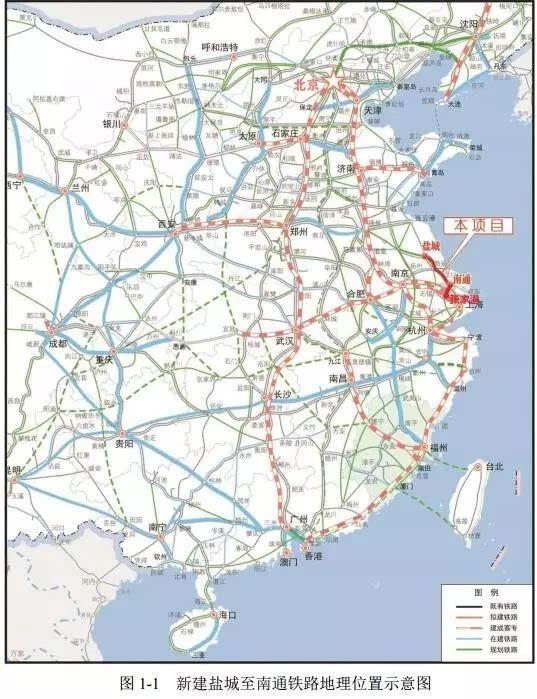 今年10月23日, 《关于新建盐城至南通铁路可行性研究报告》获得国家