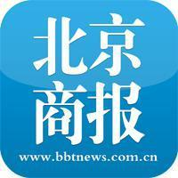 华米科技一季度营收增长36%