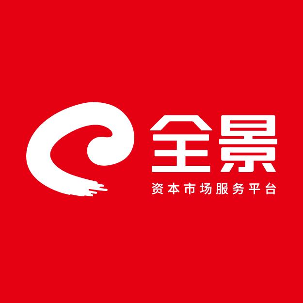 [路演]广哈通信:积极关注5G、人工智能的发展机遇