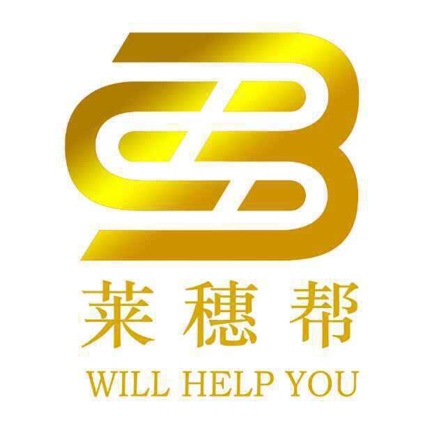 广州居住证办理流程_在广州办理居住证:这两种情况无需登记即可直接申领!_材料