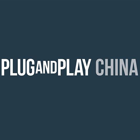 对话亚美欧创新精英,PlugandPlay中国国际创新日热议科技出海和入华
